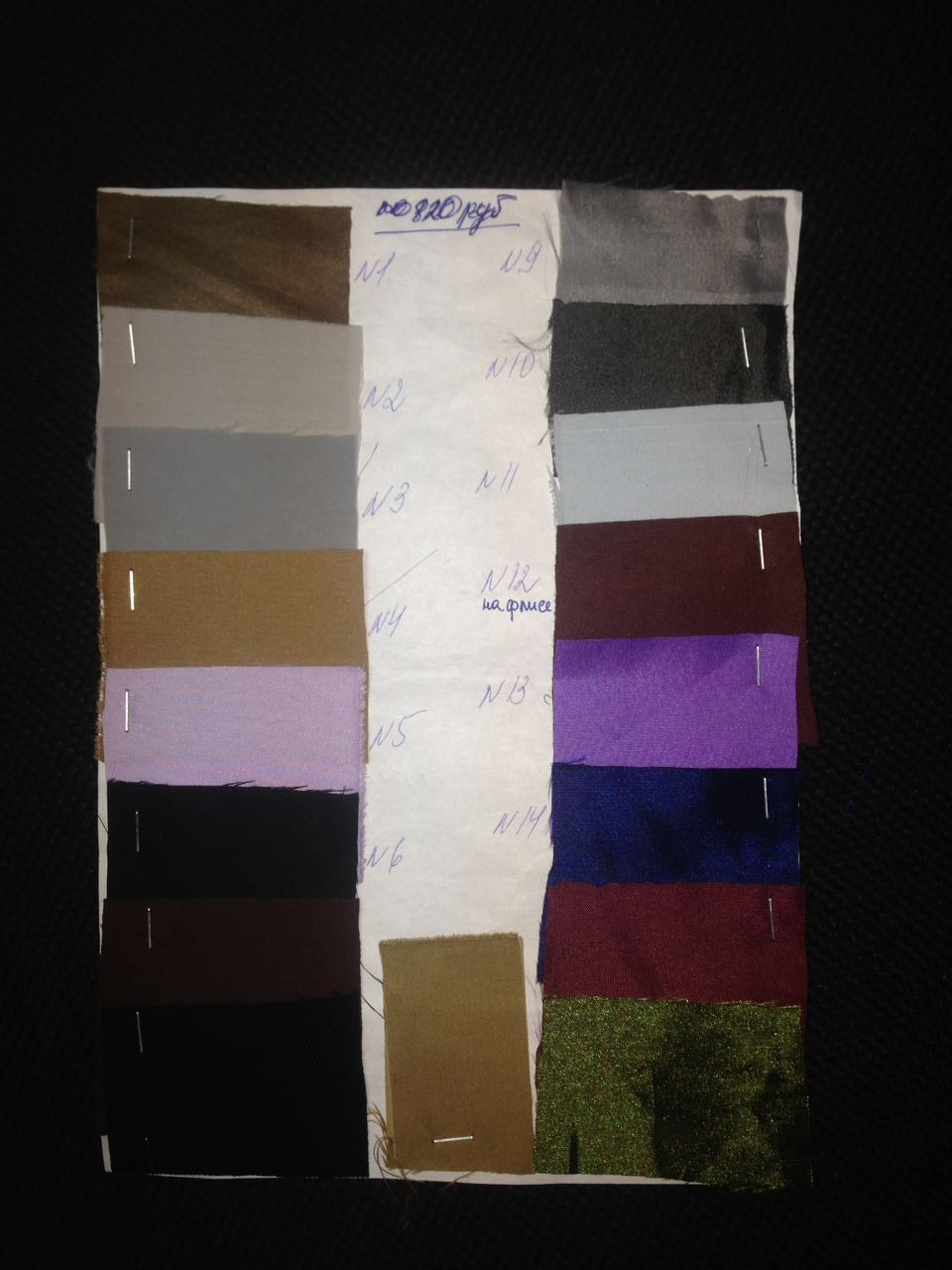 Тент из синтетической ткани